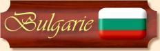 bulgariebouton.jpg