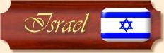 israelbutton.jpg