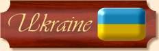 Traductions Etrangères ukraine